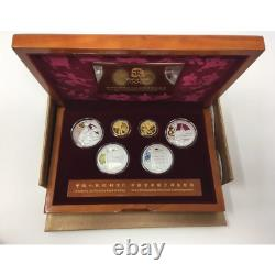 2008 Beijing Olympics Chinese Gold And Silver Proof Set (set 1 Of 3) Avec Box &