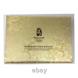 2008 Beijing Olympics Chinese Gold And Silver Proof Set (set 2 Of 3) Avec Box &