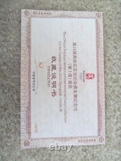 2008 Jeux Olympiques De Pékin Chinois Or Et Argent Proof Set Avec Box & Docs
