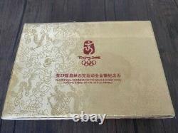 2008 Jeux Olympiques De Pékin Chinois Or Et Argent Proof Set Avec Coa