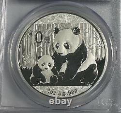 2012 Chine Chine Panda Set 1 Oz Argent Panda & 1/20 Oz Or Panda Pcgs Ms 69