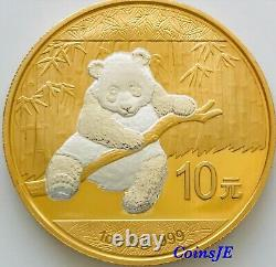 2014 1 Oz 999 10 Yuan Chinois Panda Argent Monnaie Sélective Inverse Gilded