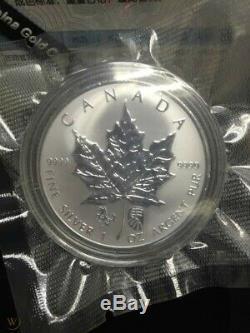 2014 Canada Maple Leaf 1 Oz Lunaire Chinoise Double Cheval Privé Argent 500 Mintage