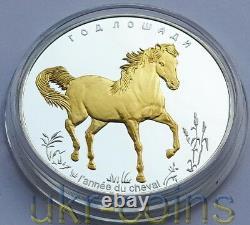 2014 Togo Chinese Lunar Année Du Cheval I Silver Proof Pièce 1 Oz Gilded