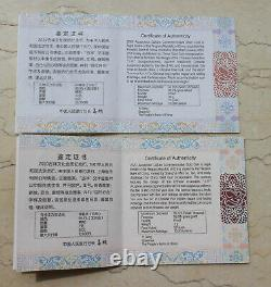 2020 Chine Gold+silver Coins Set Chine Auspicious Culture Bai Nian Hao He