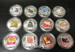 60 Piece Chinese Zodiac Silver Gold Coins Couleur Tous Les 5 Set