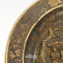 Antique 17thc Rare Chasseur Dynasty Ming Massif Plaqué Argent Doré V. 1640