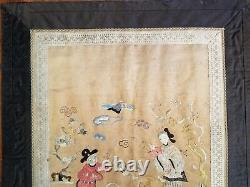 Antique Chinese Asian Gold Silver Fil De Soie Kesi Tapestry Fin 1800's 1900's
