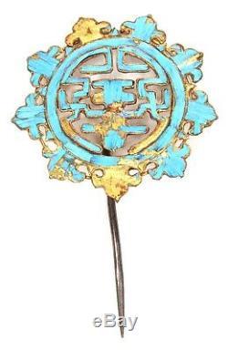 Antique Chinois Qing Kingfisher Plume Bijoux Épingle À Cheveux Or Broche En Argent Doré