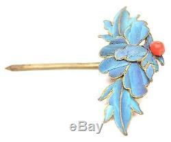 Antique Qing Chinois Kingfisher Plume Bijoux Cheveux Pin Or Gilt Argent Broche