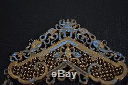 Antiques Qing Dynastie Chinoise D'argent Gilt Kingfisher Plume Chime