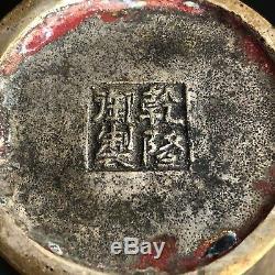Antiquité Chinoise Bronze Métal Doré Dragon Meiping Vase 4 Caractères Qianlong Marque