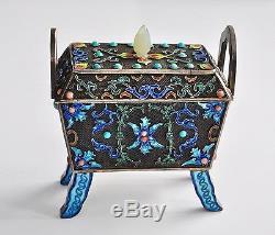 Antiquité Chinoise Chine Qing En Argent Émaillé Doré Jade Encensoir Brûleur D'encens 1900