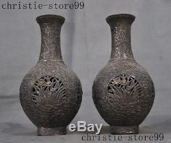 Argent Chinois Motif Creux Doré Pie Fleur De Prune Bouteille Pot Vase Jar Statue
