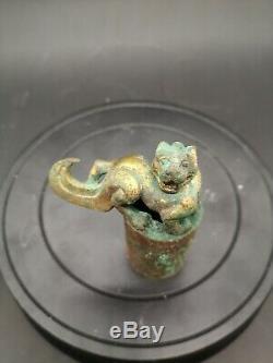 Argent En Bronze Doré D'incrustations De Tête Sceptre Chinois Bête Tête De Sceptre Assis