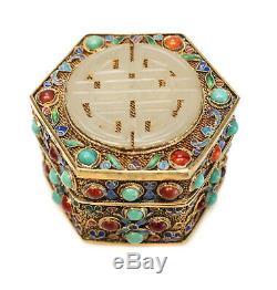 Argent Jade Gilt À Cheval Chinois Jeweled Tabatière, Filigrane Texture