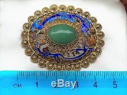 Bijoux Vintage Chinois Broche En Jade Dragon En Émail Filigrane Doré Argent / Broche