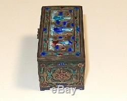 Boîte À Bocaux À Timbres En Cachemire Avec Filles Chinoises Émaillées Émaillées De Bronze Doré