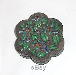 Boîte À Bocaux En Terre Cuite Émaillée Bronze Doré À L'ancienne, Xixe Siècle, Bronze Doré