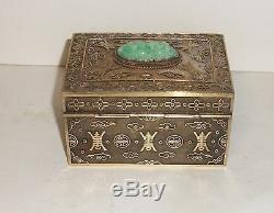 Boîte À Humidificateur En Filigrane D'argent Vert Doré Avec Pomme Et Jade Blanc