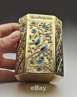 Boîte À Thé / Boîte En Émail Doré À L'or