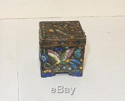Boîte De Pots À Timbres En Bronze À Émail Repoussé Émaux Cloisonnés Doré À L'ancienne