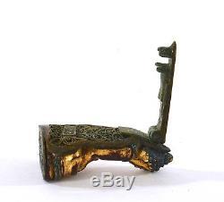 Bouddha Assis En Bronze Doré Miniature Du Xviiie Siècle En Bronze Doré