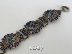 Bracelet Ancien En Émail Filigrane Chinois Doré À L'ancienne