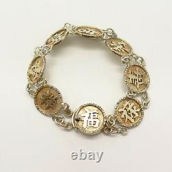 Bracelet Silver Gold Plaqué Antique Chinese Fortune Round Link Bracelet 7