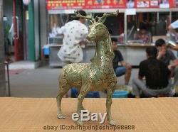 Bronze Royal De Chine À Bronze Doré, Bronze Doré, Statue De Dynastie Du Palais, Décor