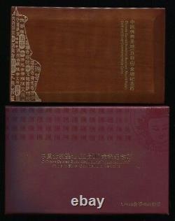Chine 2012 Montagne Bouddhique Sacrée Chinoise (wutai) Ensemble De Pièces D'or Et D'argent