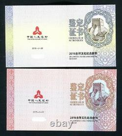Chine 2015 Gold And Silver Coins Set-chinois Auspicious Culture-nian Nian You Yu