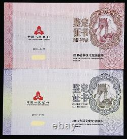 Chine 2015 Pièces D'or Et D'argent Chine Auspicious Culture Bing DI Tong Xin