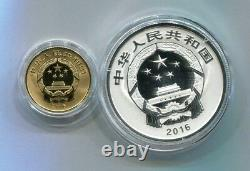 Chine 2016 Gold And Silver Coins Set-chinese Auspicious Culture-wu Fu Gong Shou