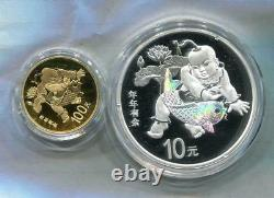Chine 2016 Gold And Silver Coins Set-chinois Auspicious Culture-nian Nian You Yu