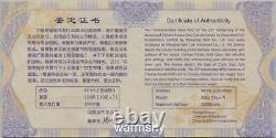 Chine 2017 Émission Chinoise Panda D'or Panda Coin 35e Anniversaire Médaille D'argent 7x50g