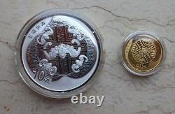 Chine 2017 Gold And Silver Coins Set-chinese Auspicious Culture-wu Fu Gong Shou