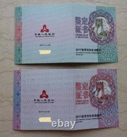 Chine 2017 Pièces D'or Et D'argent Chine Auspicious Culture Bing DI Tong Xin