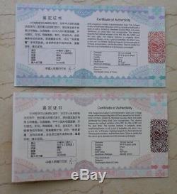 Chine 2018 Pièces D'or Et D'argent Set-chinois De Bon Augure Culture-shou Ju Mao Die