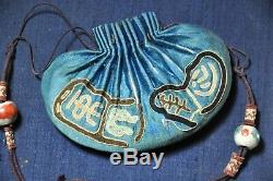 Chine Antique Chinois Qing Broderie Or Argent Soie Sachet Monnaie Kesi 19thc