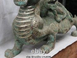 Chinois Bronze Argent-gilt Foo Dog Lion Brave Troupes Pixiu Kylin Unicorn Statue