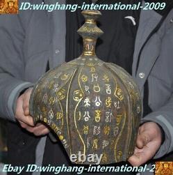 Chinois Bronze Ware Gilt-argent Text Armor Guerrier Generals Casque Casque Casque