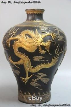 Chinois Royal Pur Bronze 24k D'or Doré D'argent Dragon Jouer Vase De Bouteille De Pot De Perle