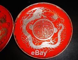 Corail De Chine En Porcelaine Blanche Prg Yongle
