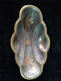 Coupe En Bronze Doré En Bronze Doré