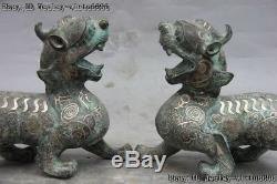Dynastie Chinoise Bronze Foo Fu Chien Lion Kylin Statue Licorne Bronze Cuivré