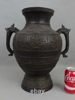 Grand Vase Bronze 18ème Chine / Vase Chinois Antique 18ème W Or & Incrustations D'argent