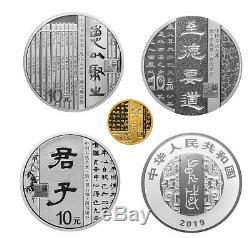 La Calligraphie Chinoise LI Shu Arts 8g Or 90g Argent Set 130 Yuan Chine 2019 Silbe