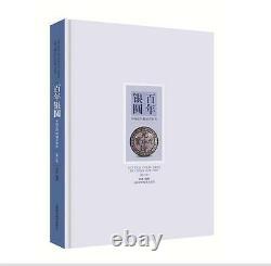 Les Pièces D'argent Et D'or De La Chine 1838-1949 Chinois