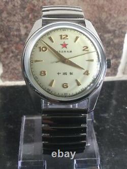 Montre Militaire Chinoise De Style Mouette 1963